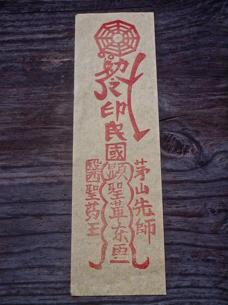 taoismo 30